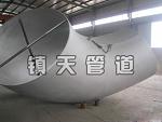 北京不锈钢冲压弯头多少钱「镇天管道装备」不锈钢弯头*质量放心