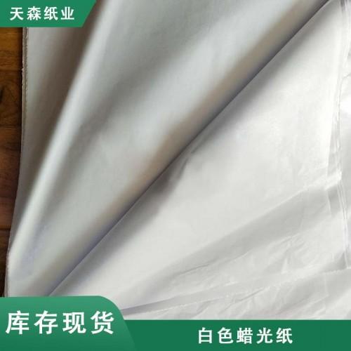 批发白色蜡油纸 白色油性纸 纸张表面坚实光滑