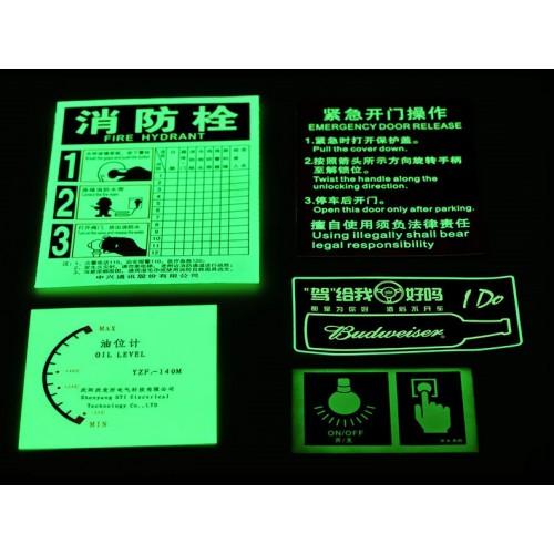 纳米发光材料-纳米稀土发光材料-稀土发光材料-发光材料