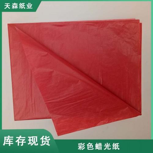 现货批发大红色蜡光纸 红色油蜡纸 彩色防水纸