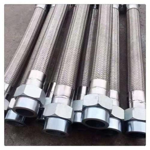 益茂橡塑生产销售 耐酸碱四氟金属软管 不锈钢编织软管