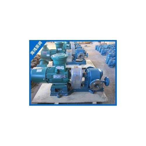 陕西三螺杆泵零售/海鸿泵业/厂家直供WQCB高温沥青保温泵