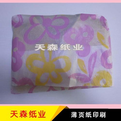 厂家17克棉纸定制服装包装纸 多色印刷纸张柔软