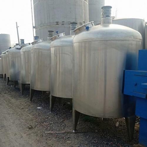 现货工业抑尘剂8吨搅拌罐