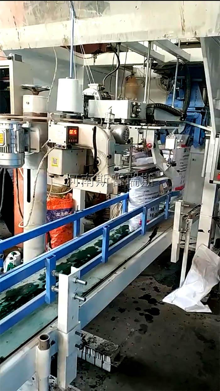 生物肥全自动包装生产线