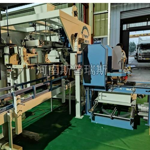 工业硫磺全自动包装机