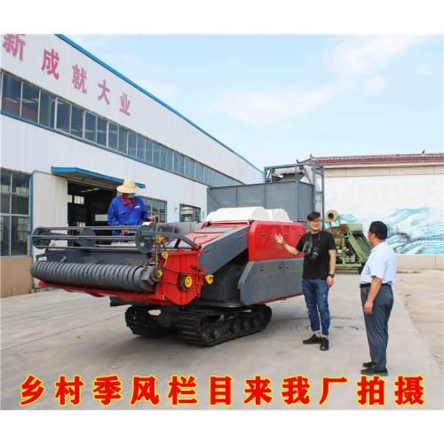 大型自走式花生摘果机厂家 干湿两用自走式花生摘果 勇杰机械
