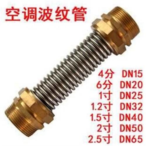 不锈钢曲绕金属软管厂家 空调用波纹软管 高压高温金属软管接头