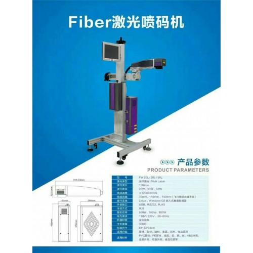 郑州激光喷码机销售