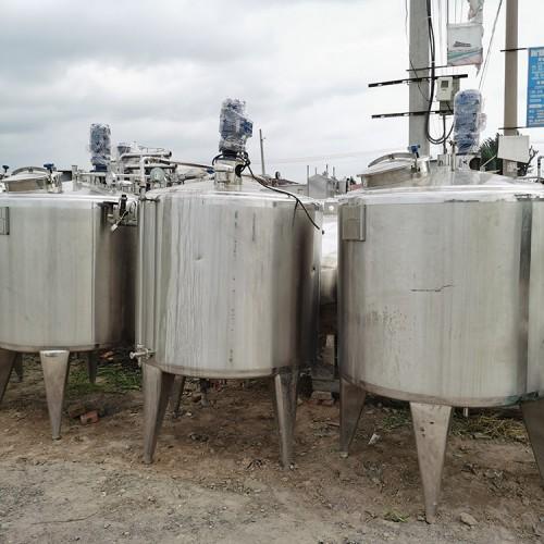 出售1吨电加热搅拌罐