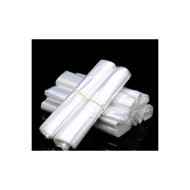 山东PVC热收缩膜多少钱「源鸿塑料包装」价格称心&诚信经营