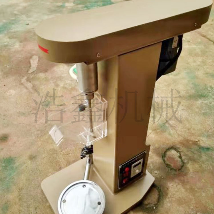 供应XFG5-35化验浮选机 挂槽浮选机 选矿实验室浮选机