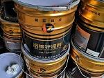 北京「回收过期油漆」价格@华恒化工回收过期油漆厂家-服务贴心