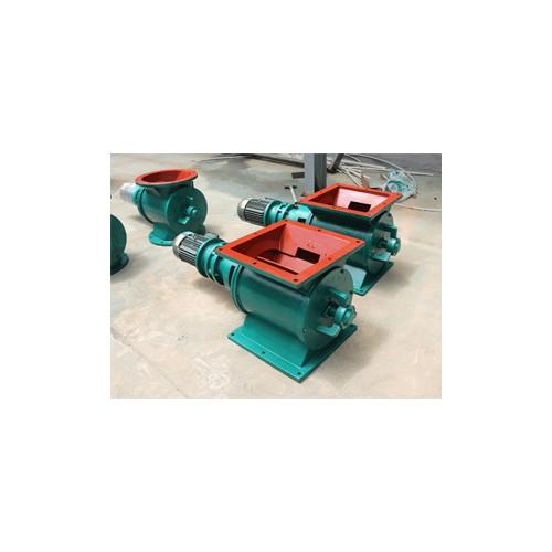 甘肃兰州YCD/YJD星型卸料器厂家|正域环保|耐温防爆定制
