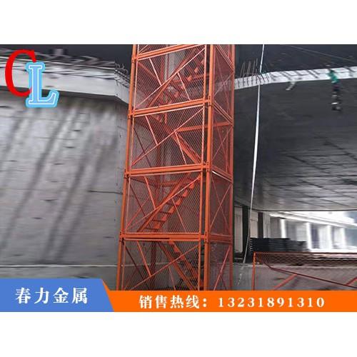 广东安全爬梯哪里买「春力金属制品」75型安全爬梯/选材严格