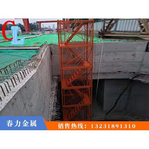安徽75型安全爬梯报价「春力金属制品」施工安全爬梯/售后完善