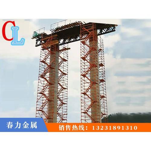 江苏施工安全爬梯出售「春力金属制品」安全梯笼/优良设计