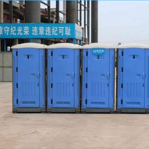 工地厕所租赁  厂家直租  价格优惠