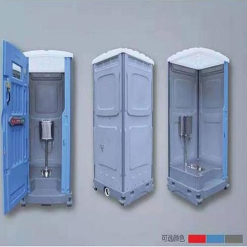 环保厕所生产厂家