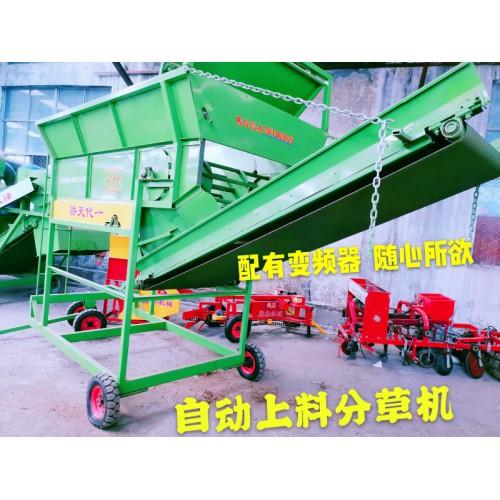 自动上料分草机厂家 大型自动分草机 全自动上料分草设备 勇杰