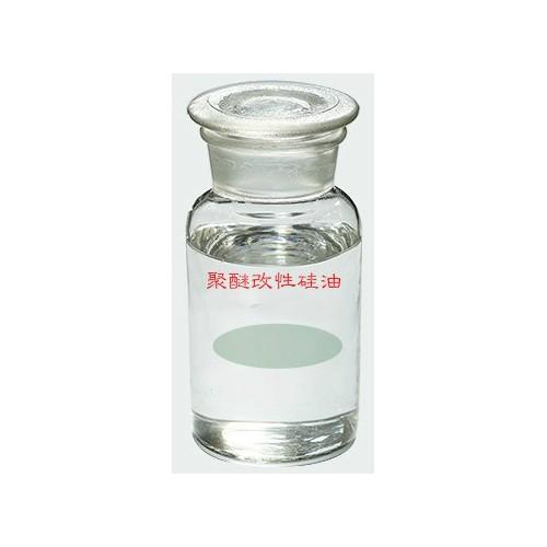 聚醚改性硅油聚醚硅油