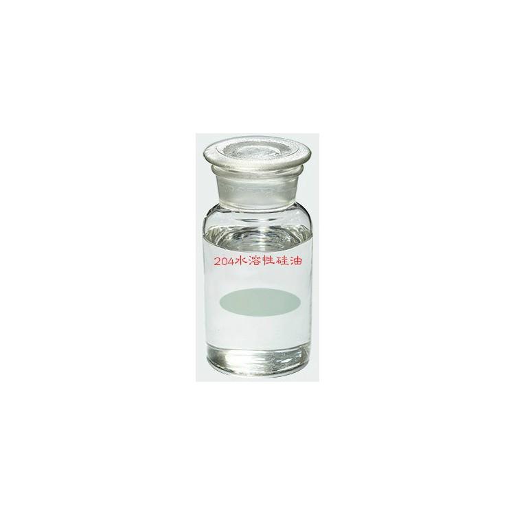 204水溶性硅油TS-19