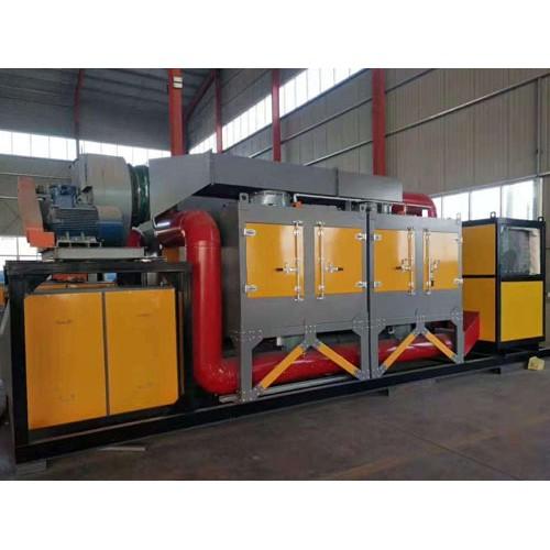 吉林长春催化燃烧废气处理设备「华晨环保」废气处理设备供应