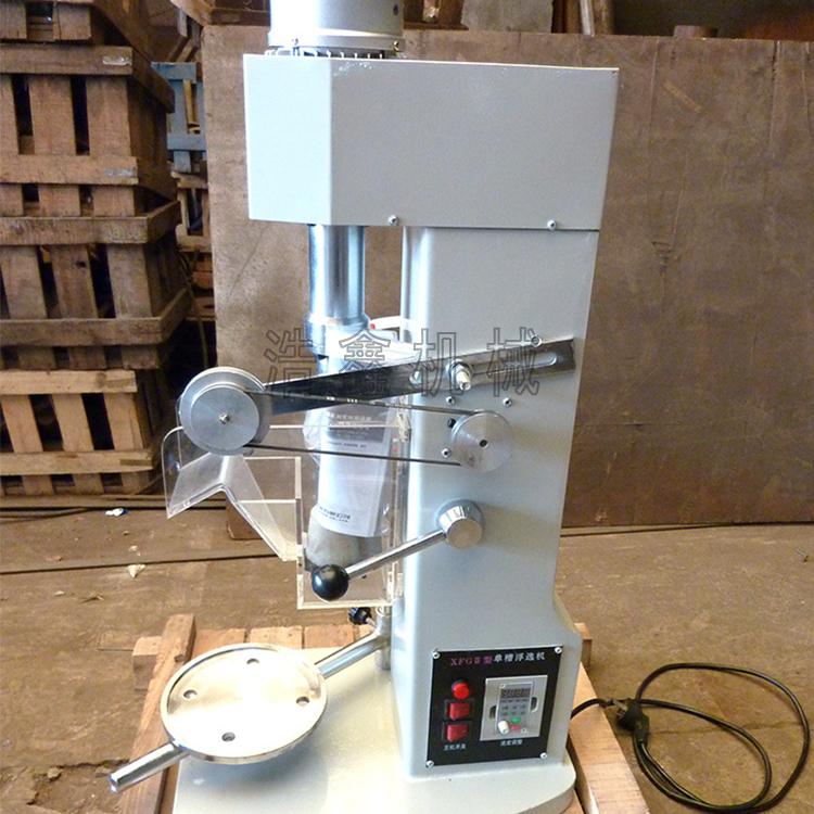 单槽浮选机 XFD-II实验室浮选机 金属矿化验浮选设备
