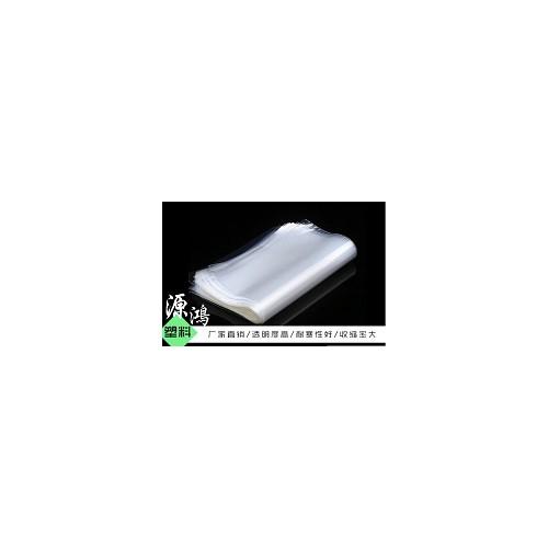 陕西热收缩膜出售「源鸿塑料包装」完善售后&诚信经营