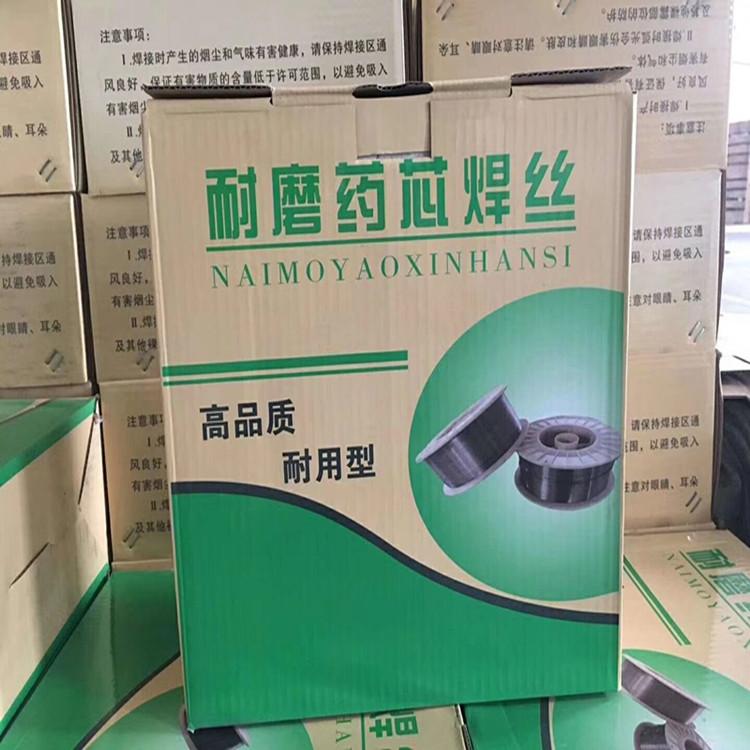 HB-YD467(Q)耐磨药芯焊丝