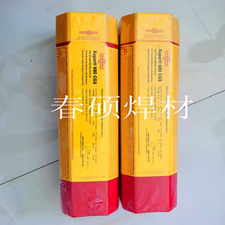 EF-18水泥厂用耐磨焊条