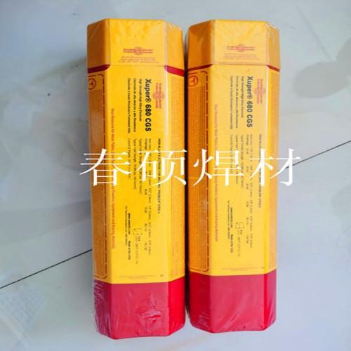 德国卡斯特林680CGS焊条/进口焊条