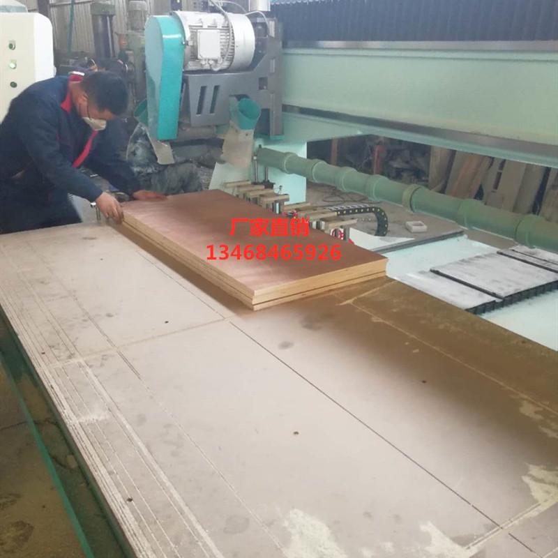 数控胶合板横纵锯,胶合板数控横纵裁板锯,胶合板数控横纵锯