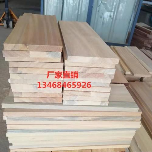 数控实木板横纵锯,实木板数控横纵裁板锯,实木板数控横纵锯