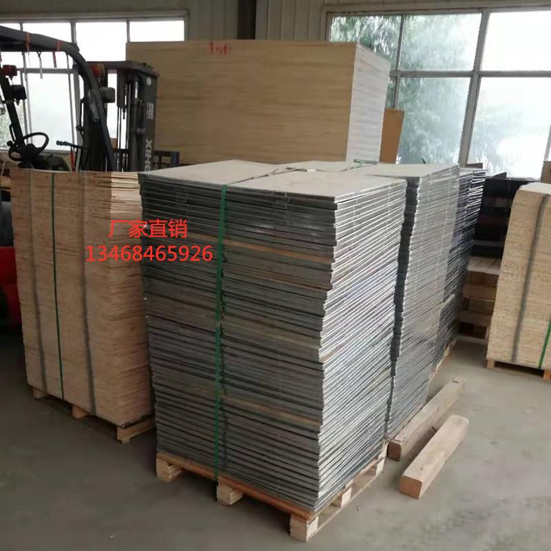 数控实木板材下料锯,数控胶合板材下料锯,数控密度板材下料锯