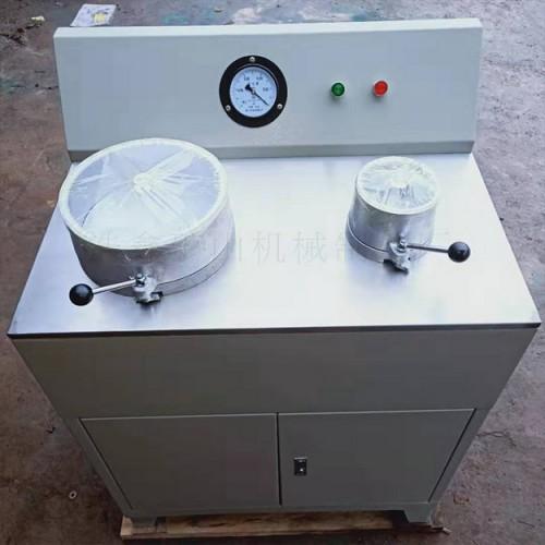 XTLZ260/200盘式真空过滤机 固液分离脱水真空抽滤机