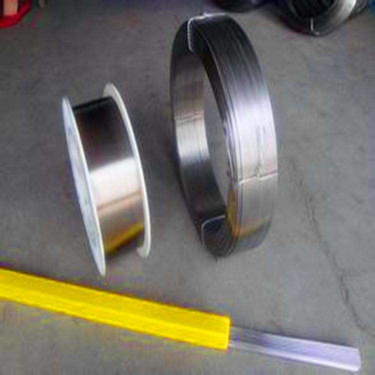 HB-YD261(Q)耐磨药芯焊丝