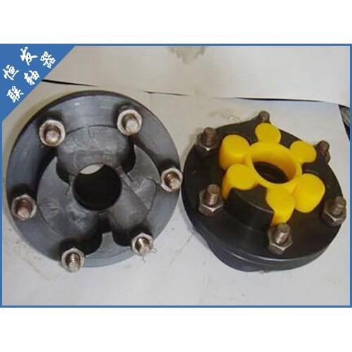 陕西双法兰梅花形弹性联轴器加工厂家/恒发联轴器供应联轴器