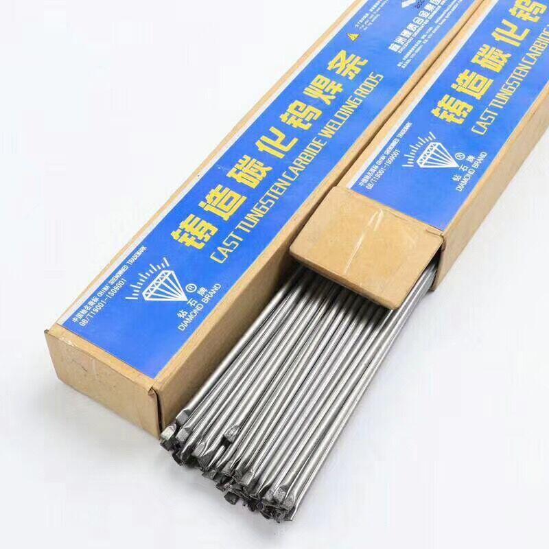 YZ5.YZ4.YZ3碳化钨耐磨气焊条