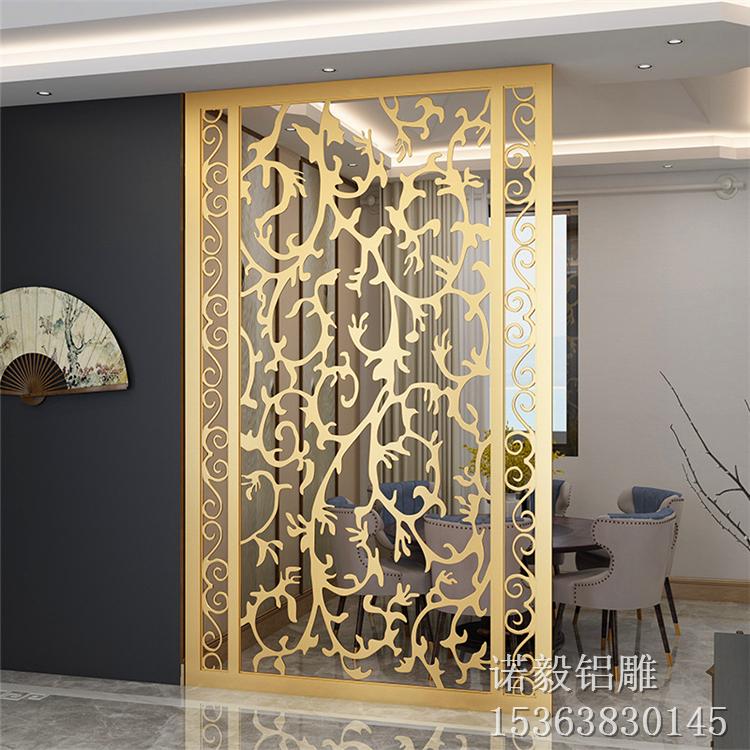 新中式镜面玫瑰金铝雕屏风 欧式拉丝钛金铝合金隔断  诺毅制品