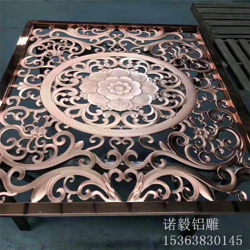 生产批发铝雕屏风厂家 钛金铝板雕刻隔断 诺毅金属制品