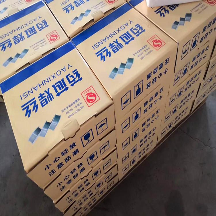 EF03-70耐磨药芯焊丝