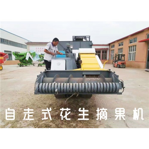 大型自走式花生摘果机厂家 除尘去石子花生摘果机 勇杰机械