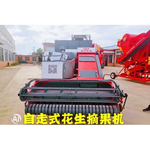大型自走式花生摘果机 自走式花生摘果机厂家自动装袋摘果机