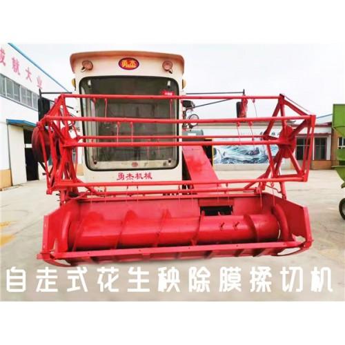 自走式摘果机厂家 自走式干湿两用花生摘果机 自产自销