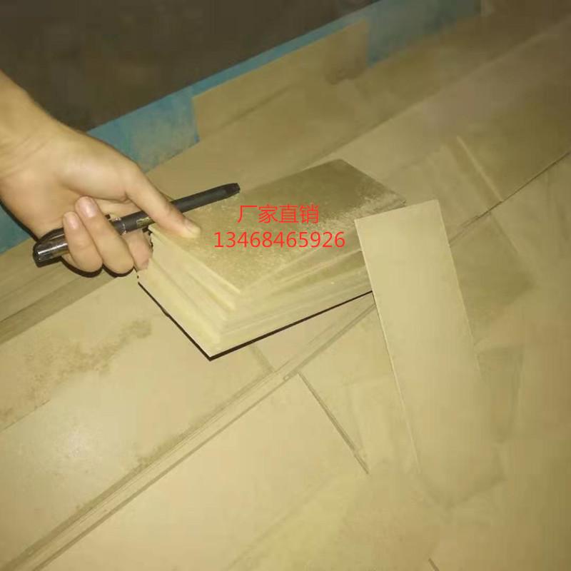数控木箱包装箱下料锯,数控相框背板下料锯,数控楼梯踏板下料锯