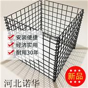 河北诺华金属丝网制品有限公司