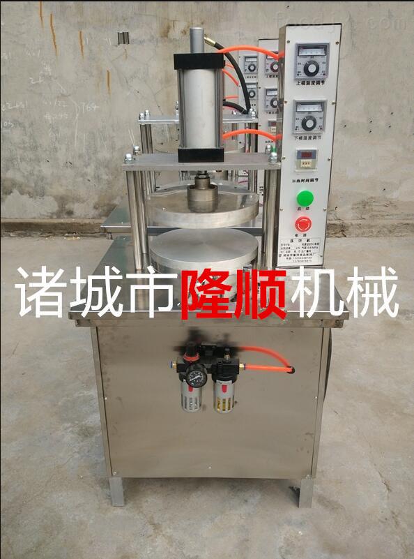 网红一姐强哥气动35液压压饼机
