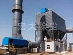 福建福州铸造厂除尘器「宏大除尘」铸造厂电炉除尘器·选材严格