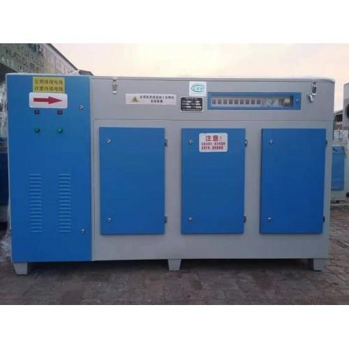 山东光氧净化设备定做~泰州俊志环保公司加工等离子光氧一体机